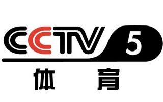 cctv第一剧场在线直播电视观看图片